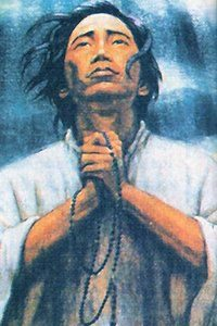 painting of San Lorenzo Ruiz